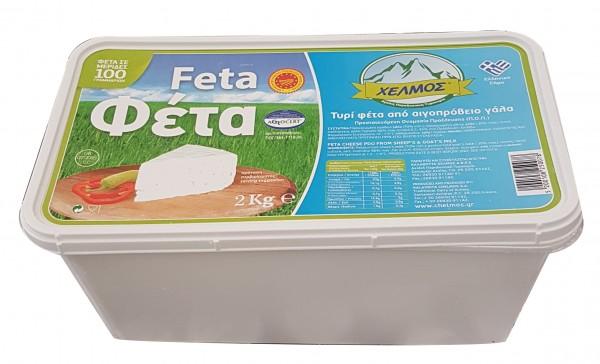 Olympia - FETA Schafskäse 45 %, - 2 kg Becher
